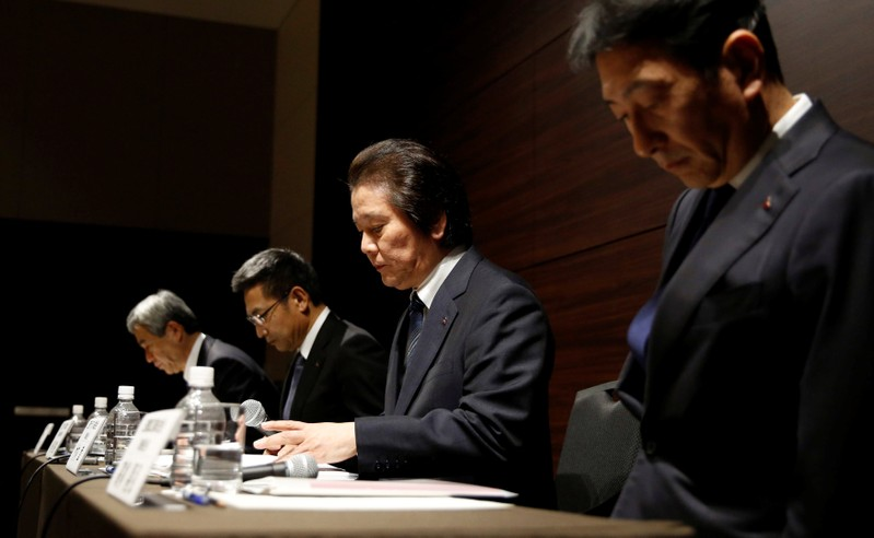 Mitsubishi Materials Corp. President Takeuchi, Executive Vice President Ono , Mitsubishi Shindoh Co. President Hori and Mitsubishi Cable Industries Ltd. President Takayanagi attend a news conference