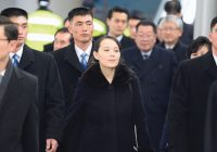 Kim Yo Jong, North Korean delegation arrive to Olympics with much fanfare