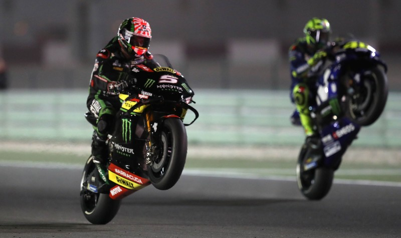 Zarco takes pole for MotoGP's Qatar opener in record time - FAN