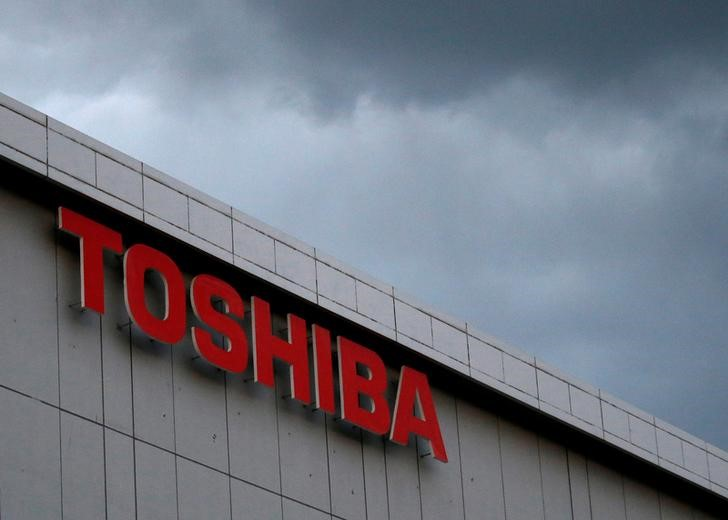 FILE PHOTO - The logo of Toshiba Corp. is seen at the company's facility in Kawasaki, Japan