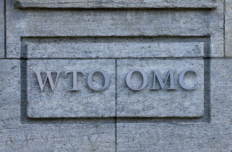 The headquarters of the WTO are pictured in Geneva