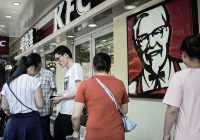 Yum China soars more than 16% after report Hillhouse Capital wants to buy fast-food company