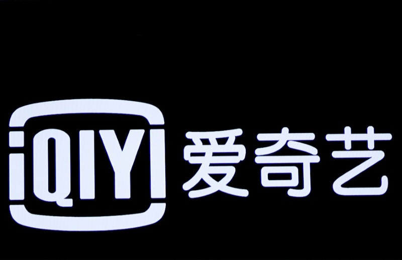 iQiyi Inc., logo is displayed on screen during company's IPO at Nasdaq Market Site in New York