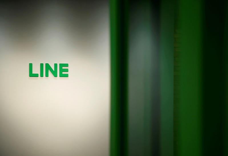 FILE PHOTO - Logo of Line Corp is seen at the company's headquarters in Tokyo