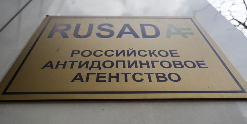 FILE PHOTO: A sign is on display outside the office of Russian Anti-Doping Agency (RUSADA) in Moscow, Russia March 28, 2018
