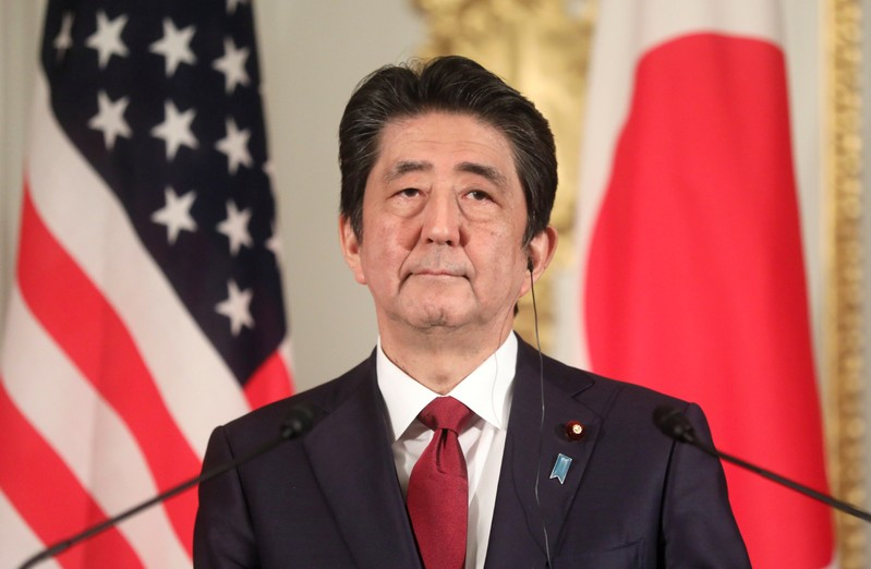 U.S. President Donald Trump and Japan's Prime Minister Shinzo Abe hold a news conference, at Akasaka Palace in Tokyo
