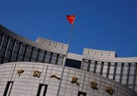 Fed easing could prompt first China rate cut in four years: analysts