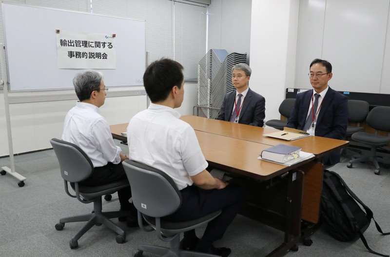 Working level officials from Japan and South Korea hold a meeting about Japan's recent restrictions on exports of high-tech material to South Korea in Tokyo