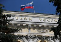 Lower interest rates are a 'definite trend' in Russia, says major Moscow bank