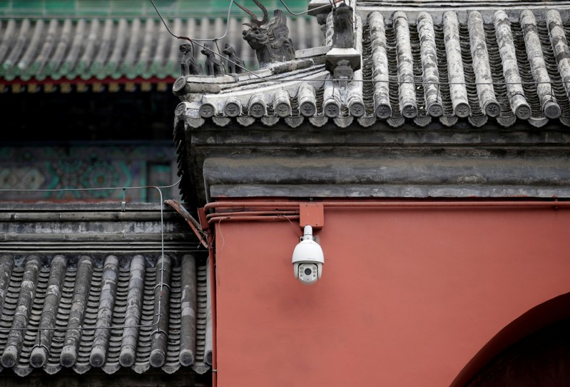 A Hikvision surveillance camera is seen on the Drum Tower in downtown Beijing