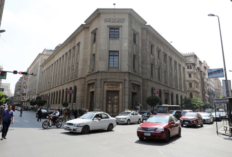 Central Bank of Egypt's headquarter is seen in downtown Cairo