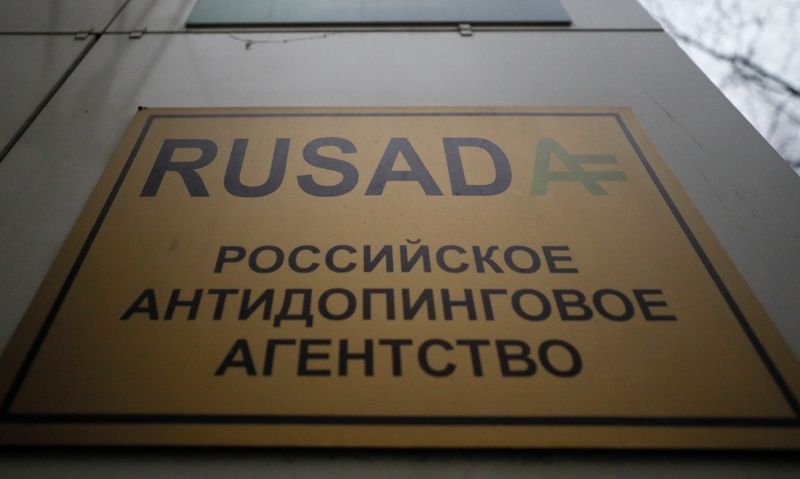 FILE PHOTO: A sign with the logo of the Russian Anti-Doping Agency is on display in Moscow