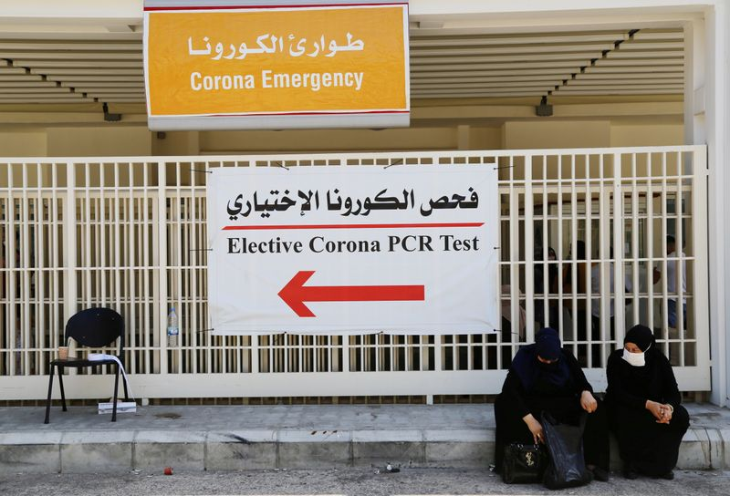 FILE PHOTO: Women wait to get tested for the coronavirus disease (COVID-19), at Rafik Hariri University Hospital in Beirut