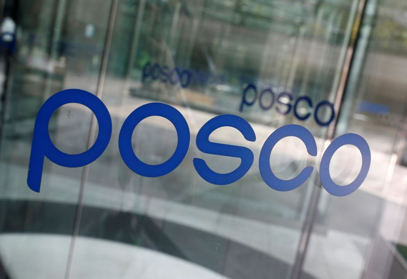 FILE PHOTO: The logo of POSCO is seen at the company's headquarters in Seoul
