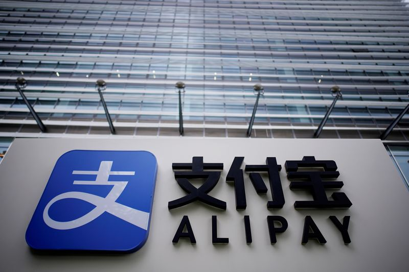 FILE PHOTO: An Alipay sign at the payments company's Shanghai office