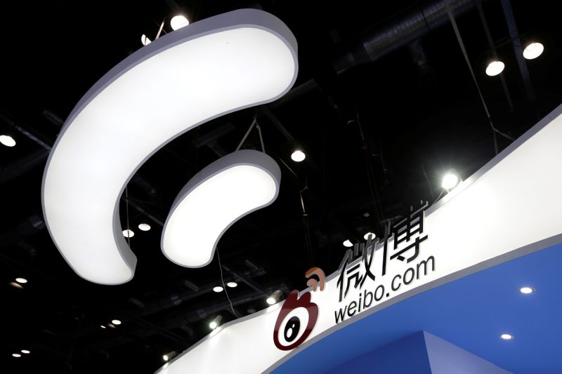 Sina Weibo's booth is pictured at the GMIC in Beijing