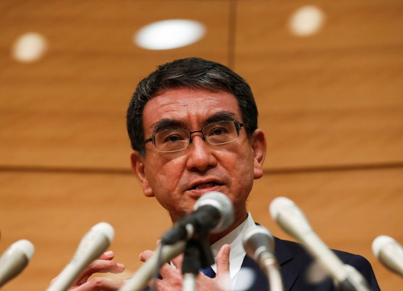 Taro Kono announces his candidacy for the party's presidential election in Tokyo