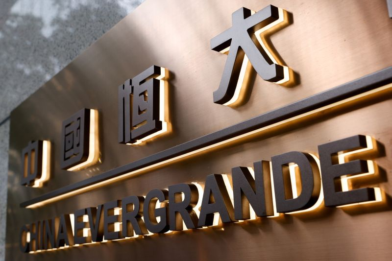 FILE PHOTO: The China Evergrande Centre building sign is seen in Hong Kong,