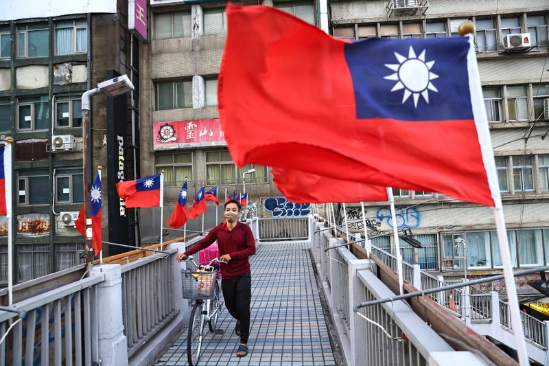 Taiwan flags hang ahead of National Day celebrations in Taipei