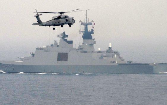 US warships pass through Taiwan Strait amid China tensions - FAN
