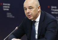 US and Russia 'need to strengthen' economic and political ties, Russian finance minister says