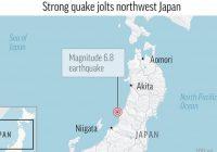 Powerful quake jolts northwest Japan, tsunami warning issued