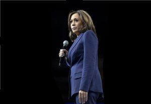 Kamala Harris Drops Out of Presidential Run