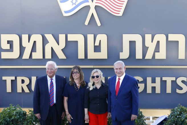 Israel approves funding for new 'Trump Heights' settlement