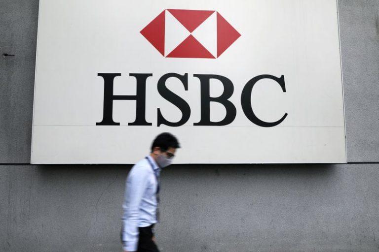 HSBC surprises with 74% rise in Q3 profit, announces $2 billion buyback